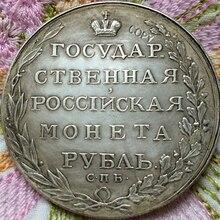 1803 копия российских монет Копер производство старых монет