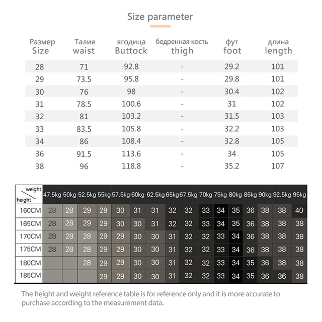 Stretch Plaid Casual Pants Men Spring summer High Quality Business thin Plaid Brand Men's Straight Gray Trousers Pant 38