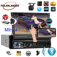 цена на Car Radio MP5 MP4 Player GPS Bluetooth Stereo FM USB TF AUX 1 DIN 7 inch touch screen rear camera for choice