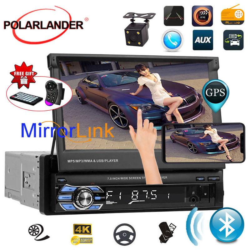 Retractable Car Radio MP5 MP4 Player GPS Bluetooth Stereo FM USB TF AUX 1 DIN 7 inch Cassette Mirror Link Touch Screen image