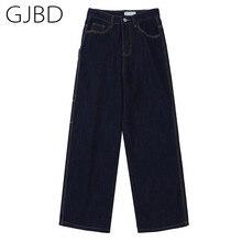 Calças de brim femininas 2021 primavera streetwear moda cintura alta calças retas do vintage baggy casual azul escuro perna larga femme denim