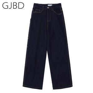 Женские джинсы 2021, Весенняя уличная одежда, модные прямые брюки с высокой талией, винтажные Мешковатые повседневные темно-синие широкие брю...