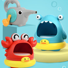 Outdoor Blowing Bubble Cute Cartoon Shark And Crab Swimming Bathtub Soap Machine Toy For Children Baby Bathing Funny Toys