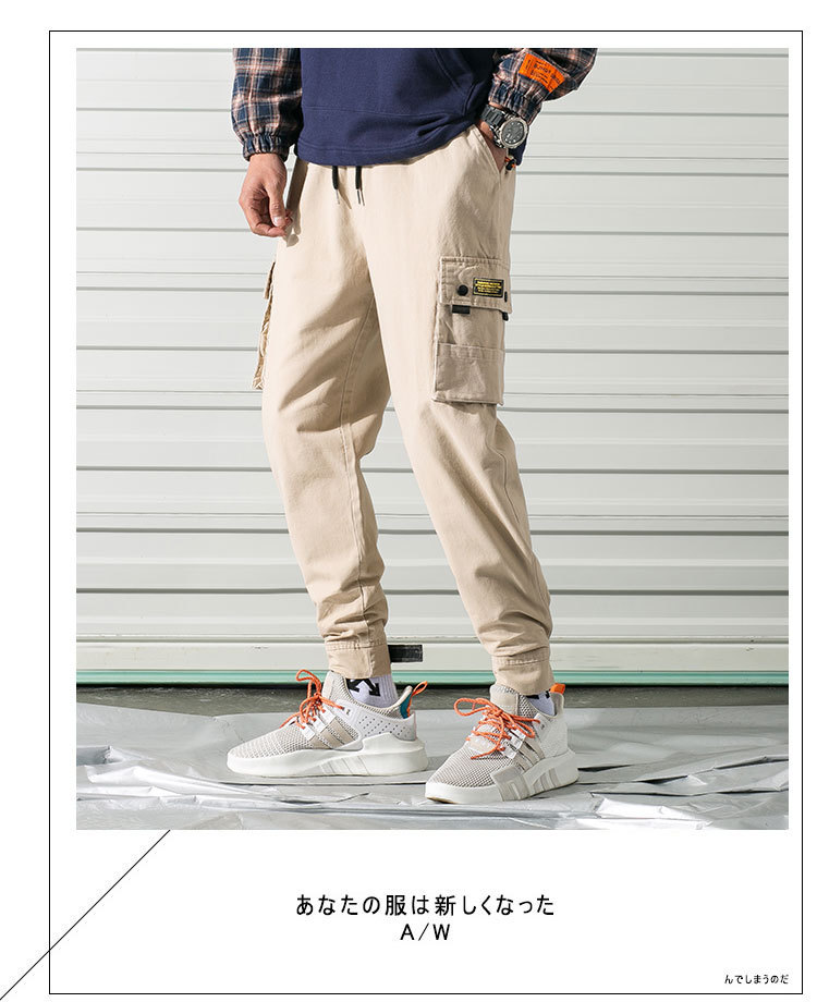 2019 Autumn Bib Overall Men's Japanese-style Loose And Plus-sized Skinny Casual Pants Large Amount Favorably