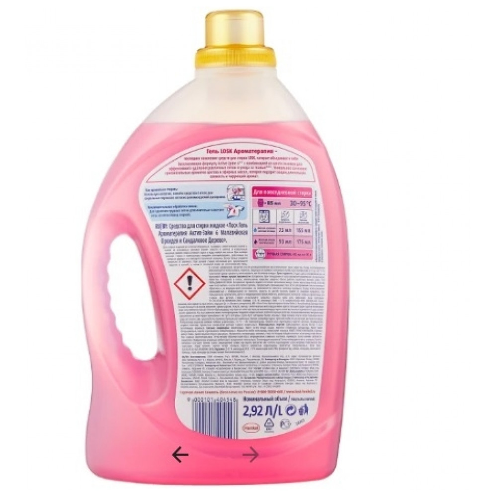 Home & Garden Household Merchandises Cleaning Chemicals Laundry Detergent LOSK 284907