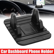 Car Dashboard Mobile Phone Stand Bracket Non-slip Silicone Mat Lazy Holder For iphone XS Max XR X Smart Cell