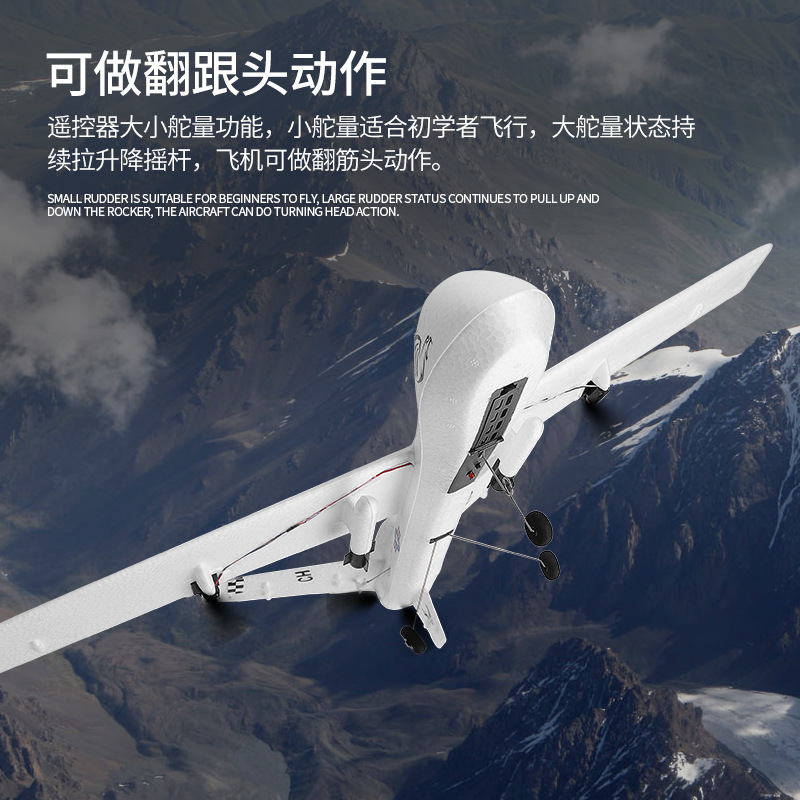 Weili XK A110-Predator MQ-9 Three-Channel Fixed-Wing Remote Control Glider Xiang Zhen Ji Airplane Model Toy