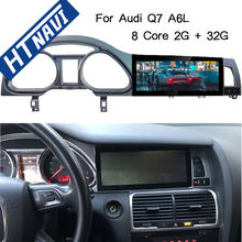 8 Core Android 7,1 reproductor Multimedia Bluetooth 4G WIFI GPS navegación Radio de coche 1Din estéreo reproductor de DVD para Audi Q7 2007-2015(China)