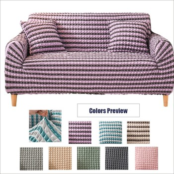 Seersucker Elastic Purple Sofa Covers For Living Room Elastic Couch Cover for Armchair Chaise 1/2/3/4 Seater Stretch Sofa Protec