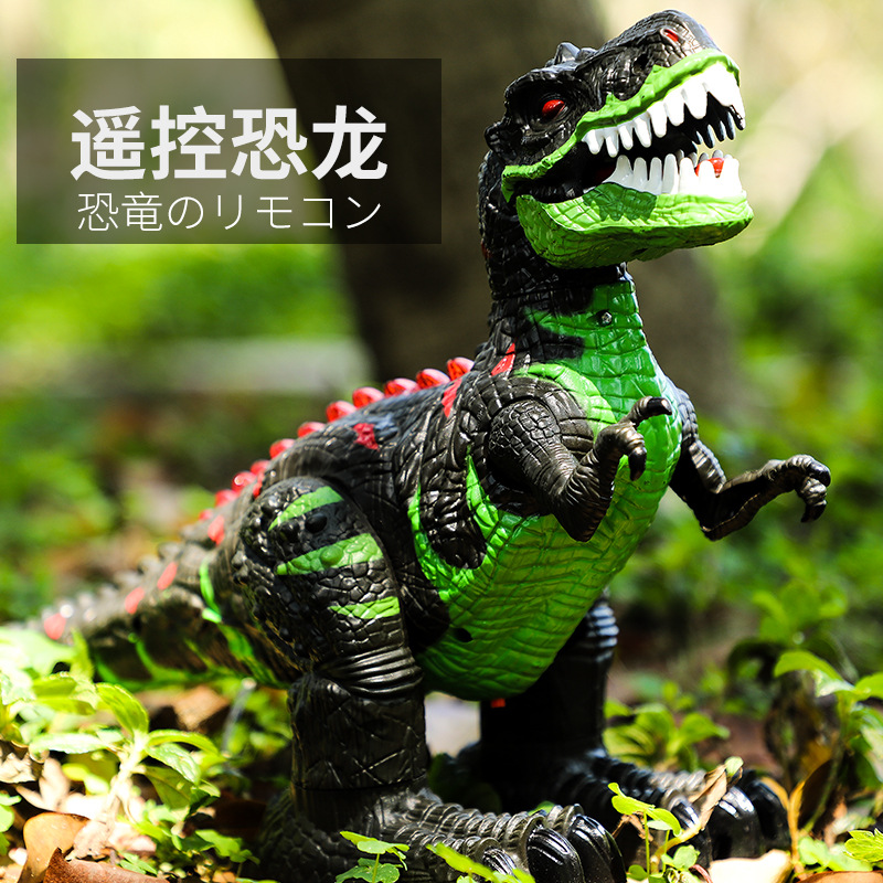 Dinosaur Toy Children Electric Simulated Animal Remote Control T-Rex Extra-large No. Will Walk Of Toy Boy