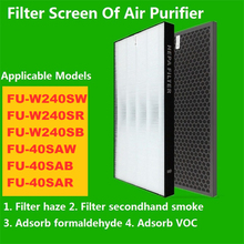 Activated Carbon Filter HEPA Filter Fit for Sharp Air Purifier FU-W240SW  FU-W240SR  FU-W240SB  FU-40SAW  FU-40SAB FU-40SAR