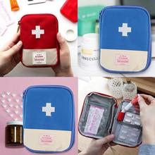 Портативная дорожная упаковка для лекарств аварийная косметичка медицинские аксессуары для путешествий необходимые походные принадлежности для кемпинга