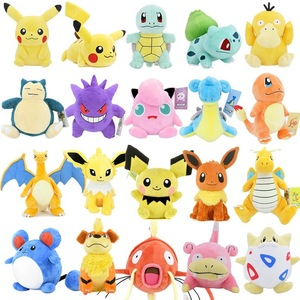Pokemon Pikachu Charmander Squirtle Bulbasaur Eevee plush doll Snorlax Jigglypuff Gengar Lapras Stuffed toys gift Children Kids