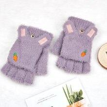 Gants de conduite à écran tactile pour femme, mitaines en fourrure de lapin et carotte, tricotées, chaudes et douces, hiver, I39