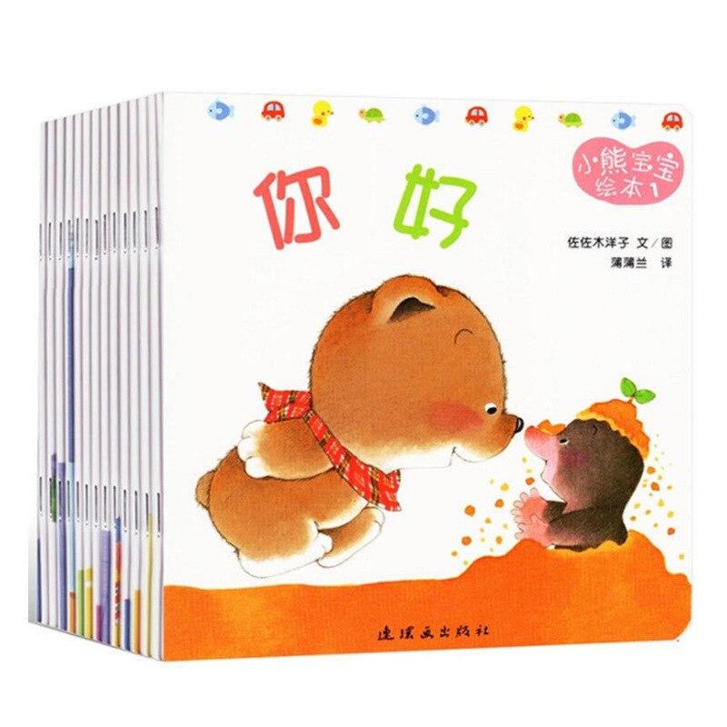 15 книг, книга с маленьким медведем, Классическая познавательная детская книга с рассказами, 15 видов обучения ребенку