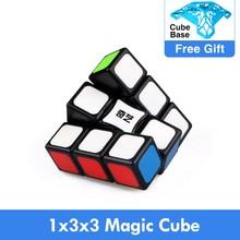 Puzzle Cubes Finger-Spinner Educational-Toys 1x3x3 Mofangge Magic-Speed Qiyi Professional