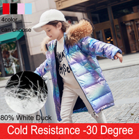 Free shipping Fashion Brand Girl Down Jacket Warm Child Down Parkas Coat Fur Kid Teenager Thickening Outerwear For Cold Winter