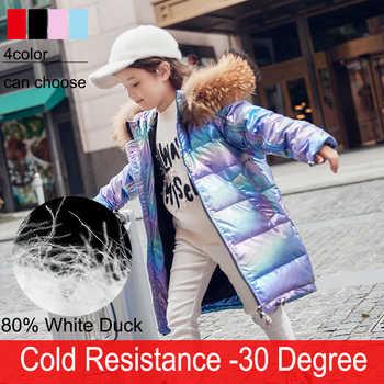 Frete grátis marca de moda menina para baixo jaqueta criança quente para baixo parkas casaco pele criança adolescente espessamento outerwear para o inverno frio