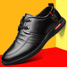 Genuine Leather Men's Shoes Business Casual Breathable Soft Soft Sole Dad Shoes Summer Black Leather Shoes For Men