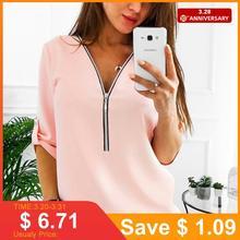Jocoo Jolee Women Zipper Short Sleeve Shirts Womens