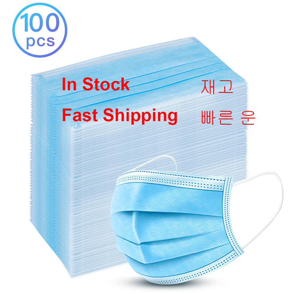 3 Layer Disposable Professional Protective Face Mouth Masks Anti Dust PM2.5 Influenza Bacterial Facial Dust-Proof Safety 마스크