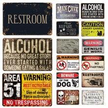 Остерегайтесь собаки винтажный постер на спиртовой клинике металлическая