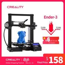 Ender-3/Ender-3X/Ender-3 طابعة 3D CREALITY