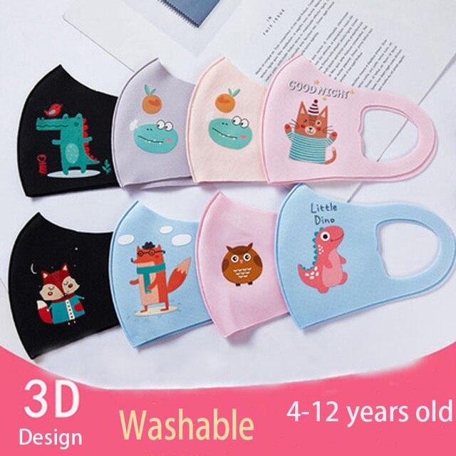 3pcs/lot Lovely Cartoon Masks for Kids Masks for Germ Protection Breathable Masks Masks for Face 1