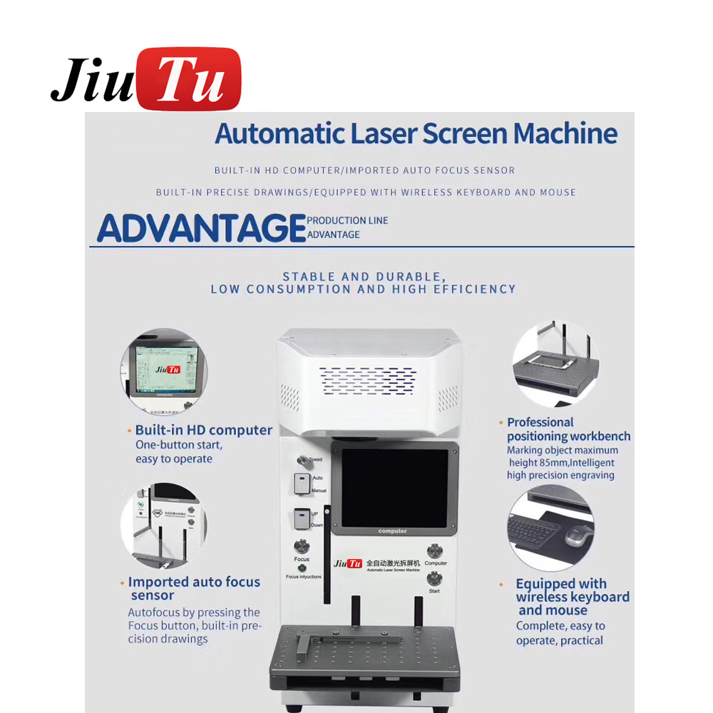 automatic built-in computer laser machine  (2)