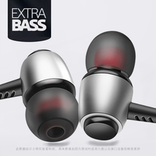 S3 Metal In Ear Earphone Mobile Phone Wire Headset Extra bass Straight Earbuds R