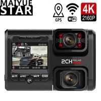 New upgrade 360 degree panorama 4K 2160P WIFI GPS Dual lens car DVR Sony IMX323 sensor HD night vision camera recorder