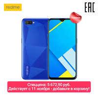 Smartphone realme C2 EN 32 GB, 4000 mAh batterie, Stilvolle design, spezielle Preis 11-12 November 5 672,9 reiben.