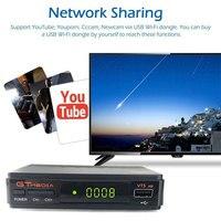 dvb digital 1 שנת אירופה 7 קליינס שרת GTMedia V7S HD Digital Satellite Receiver DVB-S2 V7S HD מלאה WIFI USB 1080P + שדרוג תיבת V7 Freesat (2)