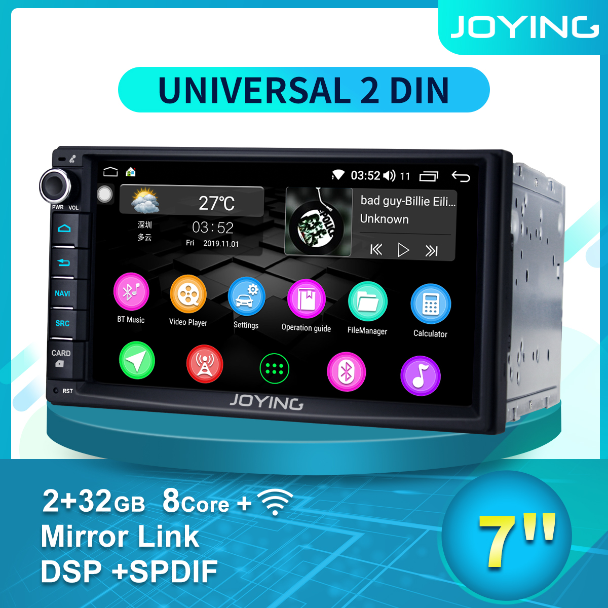 JOYING 7Auto Head Unit 2GB +32GB Android Universal Car Radio Stereo Double 2 2Din GPS No DVD CD Player Built in DSP Mirror Link image
