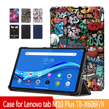 Ultra thin Cover for Lenovo Tab M10 Plus Case Strong Magnetic Adjustable Stand Cover for Lenovo Tablet M10 Plus TB-X606F/X