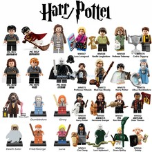Harry Magic series Hermione Ron Dobby Snape Luna Lord Voldemort Dumbledore Gryffindor Malfoy อิฐบล็อกอาคารของ(China)