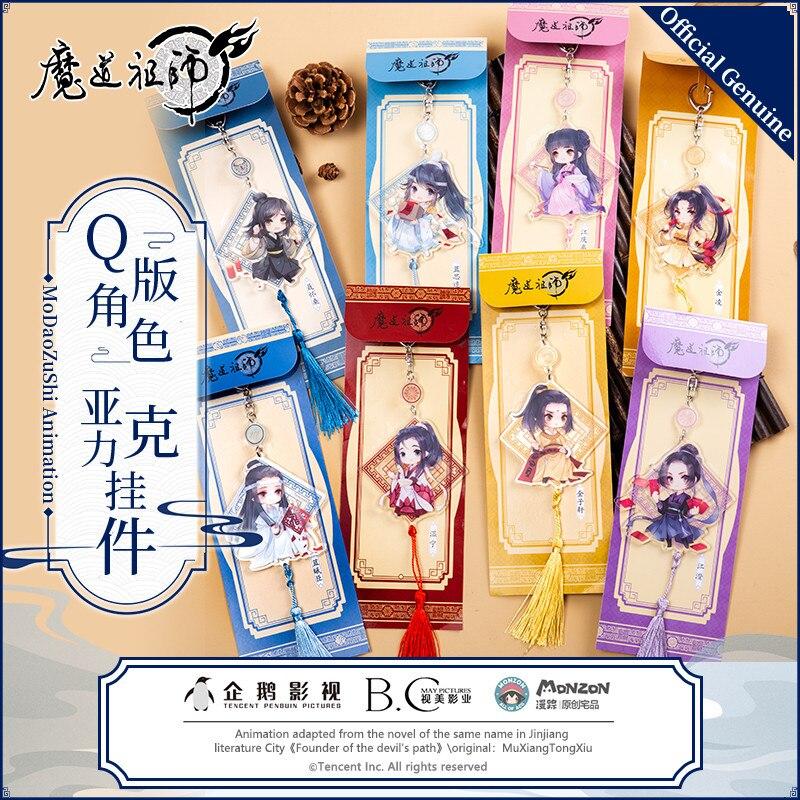 MONZON Official Anime Mo Dao Zu Shi Keychain The Founder Of Diabolism Lan WangJi Wei WuXian Acrylic Keyring Animation Around