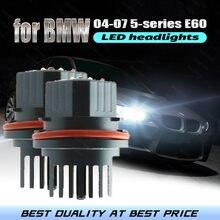 Дневсветильник, гарантия 3 года, светодиодный чип 6000K IP65, Маркер Angel Eyes для 04-07 BMW 5-series E60 525i 525xi 530i 530xi 545i 550i