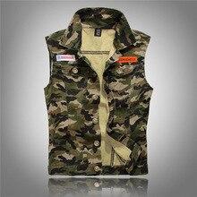 Brand Korean Mens Garment Camouflage Denim Leisure Armor Young Clip Fashion Vest