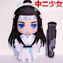 1pc diy grão mestre do cultivo demoníaco wei wuxian lan wangji artesanal brinquedo chaveiro saco de pelúcia boneca presentes natal