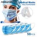 Одноразовые медицинские маски Non ткали 3 Слои слоев фильтр Безопасный Дышащий хирургическая маска для лица дышащий Анти-пыль Earloops маска
