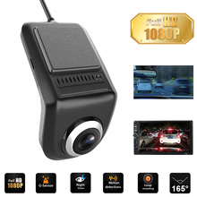 LEEPEE Android ADAS Dashcam otomatik dijital Video kaydedici g sensor araba dvrı s Full HD 1080P gece sürümü min araba dvrı kamera U3