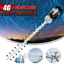 Yagi antena 4g externa lte sma, amplificador multifuncional, masculino, alto ganho, wi-fi, ao ar livre, antenne, rg58 1.5m cabo de cabo
