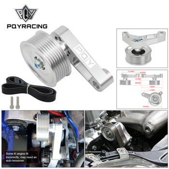PQY - Adjustable EP3 Pulley Kit For Honda 8th 9th Civic All K20 & K24 Engines with Auto Tensioner Keep A/C Installed CPY01/02