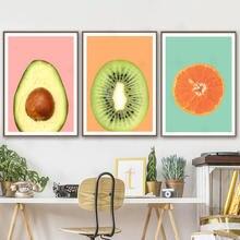 Киви оранжевый авокадо nordic плакаты и принты стены искусства