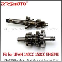 LIFAN 4 up 140 куб. См 150 куб. См 17 мм коробка передач с обратным валом комплекты для Lifan 140 куб. См 150 куб. См SDG SSR Piranha Pitster IMR велосипед для питбайка
