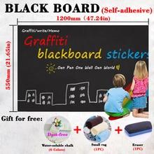 Size 550*1200mm Self-adhesive Blackboard…