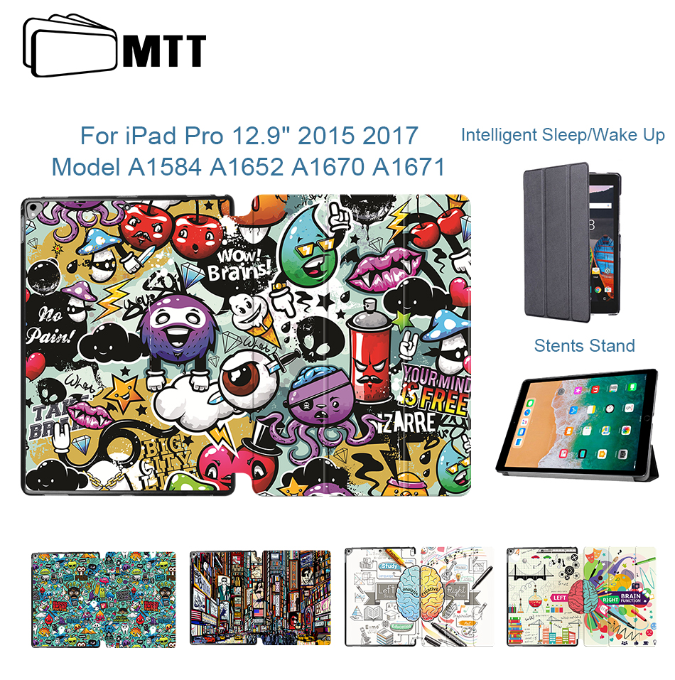 MTT Graffiti PU Leather Case For IPad Pro 12.9 Inch 2015 2017 Tablet Cover For IPad Pro 12.9