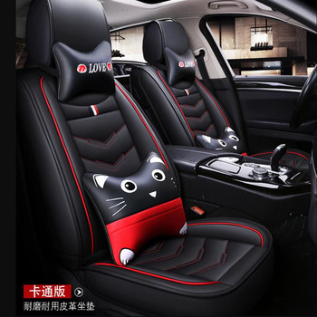 (Front + Rear) Universal PU car seat covers For kia ceed 2017 cerato k3 sportage 3 rio 4 soul sorento spectra accessories