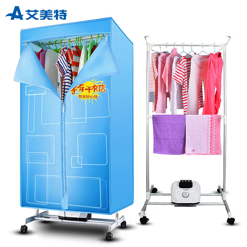 220V 900W Clothes Drying Wardrobe Household 10 Kg Big Capacity Clothing Care Machine HGY905P Electric Clothes Drying Machine